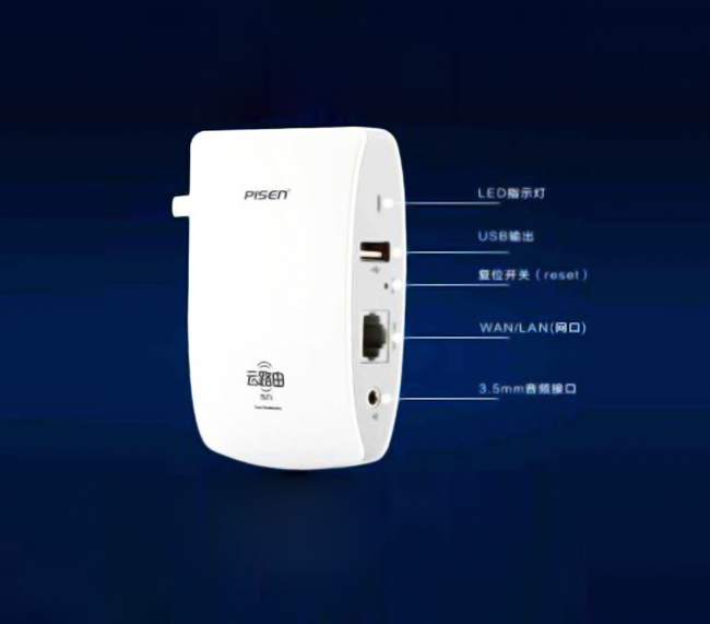 Pisen Cloud Router Box (Mini)